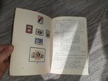Каталог почтовых марок СССР 1983г, фото №4