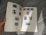 Каталог почтовых марок СССР 1983г, фото №5