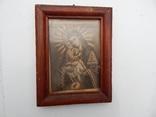 Иконка 1346, фото №2