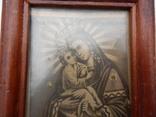 Иконка 1346, фото №3