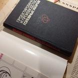 Проектирование и производство головных уборов 1987р., фото №3