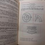 Проектирование и производство головных уборов 1987р., фото №6