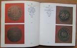 Ю.А. Барштейн. Памятные медали. Альбом. Київ: Мистецтво, 1988. - 116 с, фото №7