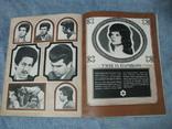 """Журнал """"прически.парики. косметика."""", фото №12"""