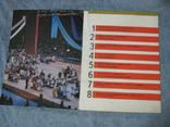 Альбом-каталог мастерства парикмахеров. киев 1989 г., фото №4