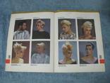 Альбом-каталог мастерства парикмахеров. киев 1989 г., фото №11