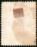 Перу .Admiral Miguel L. Grau, фото №3