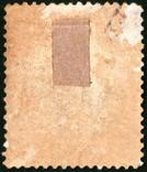 Никарагуа- Miguel Larreinaga, фото №3