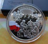 10 злотых 2010-100 лет Союзу польских харцеров,, фото №6