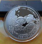 10 злотых 2010-100 лет Союзу польских харцеров,, фото №8