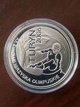 Польша 10 злотых 2006-XX зимние Олимпийские игры, Турин 2006, фото №4
