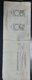 Паспорт Акустическая система. Амфитон 150АС-007, фото №5