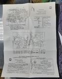 Паспорт . Приемник нейва рп-205, фото №4