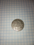 50 грошей 1923 Польша, фото №3