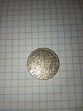 50 грошей 1923 Польша, фото №5