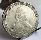 Рубль 1786 года., фото №5