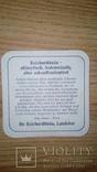 Бирдекель №2 Германия, фото №3