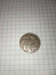50 грошей 1923 Польша, фото №2