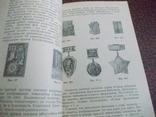 Значки и их коллекционирование., фото №5