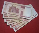 50 рублей 2000 Беларусь (6 шт.)