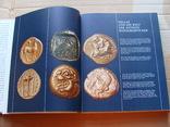 Münzen und Medaillen. Монеты и медали., фото №6