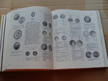 Münzen und Medaillen. Монеты и медали., фото №10
