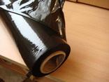 Стретч пленка черная .Лучшее средство для безопасной отправки, фото №3
