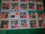 Сказочные кубики Азбука 70х, фото №8