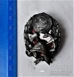 Знак Пожарного на железных дорогах НКВД, копия, 1920гг, №0012, фото №3