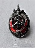 Знак Заслуженный работник НКВД, копия, №2047, 1940-46гг, фото №12