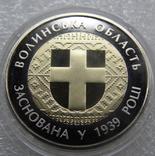 75 років Волинській області 5 грн. 2014 рік 75 лет Волынской области фото 2