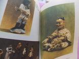 """Изд. 1990 г.  """"Школьникам о керамике"""". 143 стр., фото №2"""