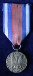 """Польша. Медаль """"За заслуги в охране общественного порядка"""". Бронзовая степень., фото №3"""