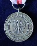 Польша. Медаль Победы и Свободы., фото №2