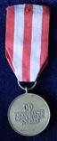 Польша. Медаль Победы и Свободы., фото №5