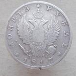 1 рубль 1817 ПС, фото №3