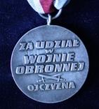 Польша. Военная медаль., фото №4