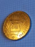 """Медаль пионеров  """"За активное участие в жизни лагеря """", фото №3"""