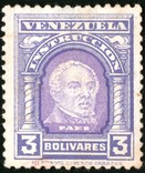 Венесуэла ( подборка 12шт), фото №6