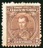 Венесуэла ( подборка 12шт), фото №9