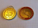 """Медали """" Призеру спортивных соревнований  """", фото №2"""