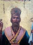 """Именная икона """"Василий Великий"""", фото №3"""