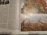 История городов и сел украинской ссср сумская обл, фото №6