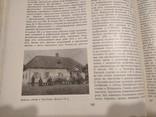 История городов и сел украинской ссср сумская обл, фото №8