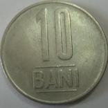 Румыния 10 бани 2017 год., фото №3
