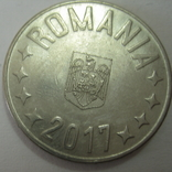 Румыния 10 бани 2017 год., фото №5