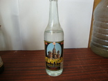 Водка Староруська Днепропетровск 1996 год, фото №2