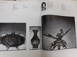 Сучасне українське художнє скло Альбом Ф. Петрякова, фото №3