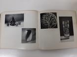 Художнє скло, 2 тыс.экз., фото №6