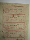 Билеты кинотеатра Жовтень г.Одессы, фото №5